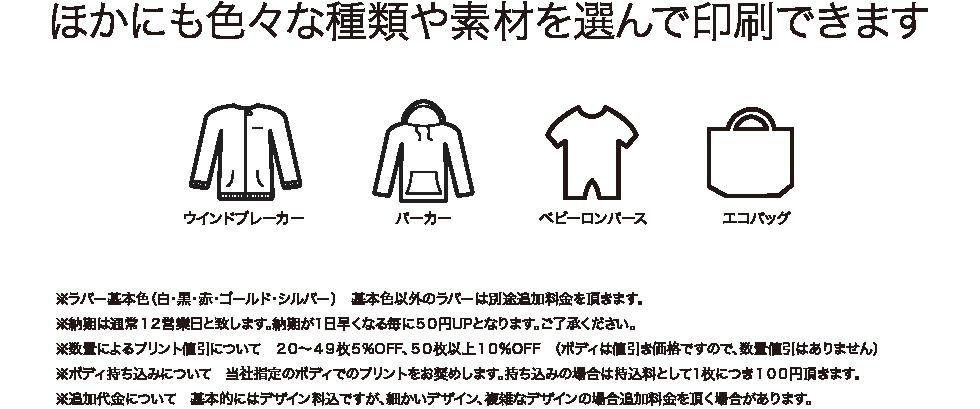 price-p